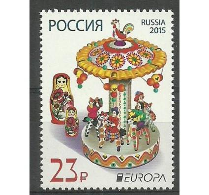 Znaczek Rosja 2015 Mi 2126 Czyste **