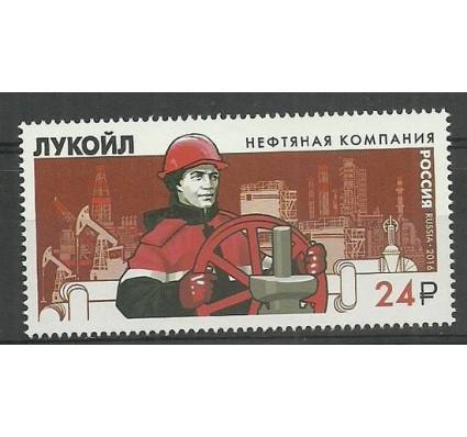 Znaczek Rosja 2016 Mi 2355 Czyste **