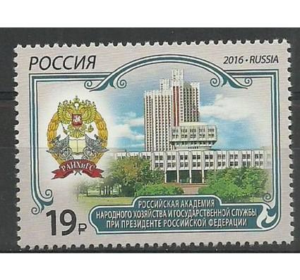 Znaczek Rosja 2016 Mi 2359 Czyste **