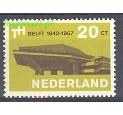Znaczek Holandia 1967 Mi 871 Czyste **