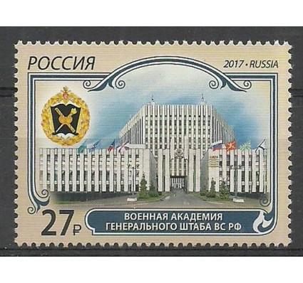 Znaczek Rosja 2017 Mi 2480 Czyste **