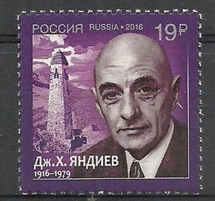 Znaczek Rosja 2016 Mi 2382 Czyste **