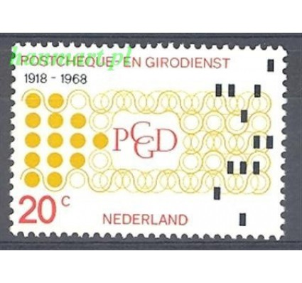 Holandia 1968 Mi 893 Czyste **