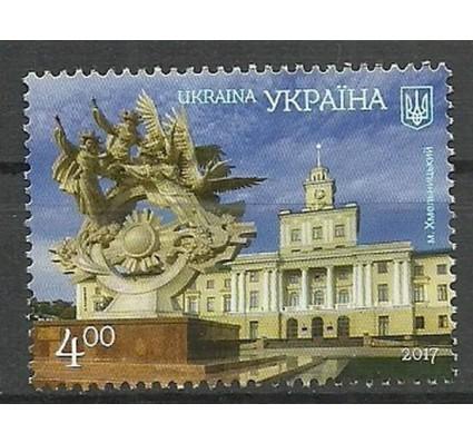 Znaczek Ukraina 2017 Mi 1639 Czyste **