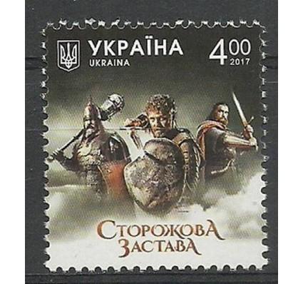 Znaczek Ukraina 2017 Mi 1651 Czyste **