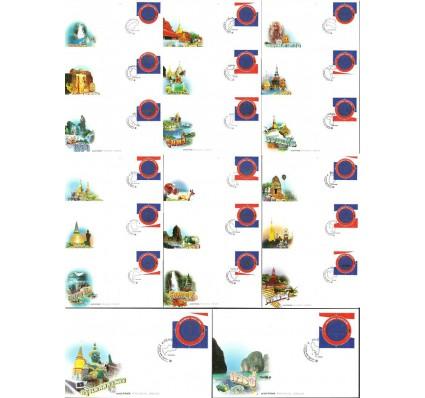 Znaczek Tajlandia 2007 Mi zf 2220 FDC