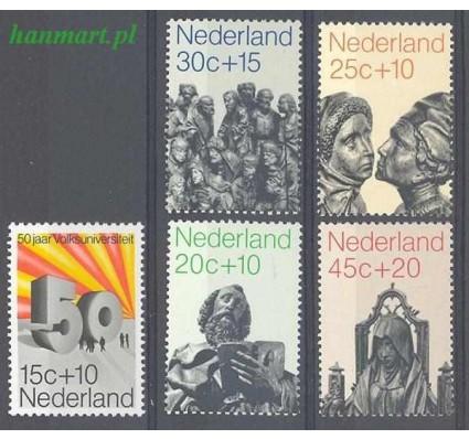 Znaczek Holandia 1971 Mi 958-962 Czyste **