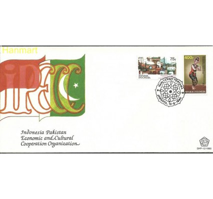 Znaczek Indonezja 1990 Mi 1361-1362 FDC