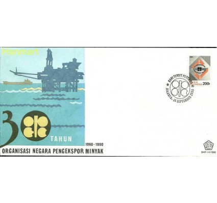 Znaczek Indonezja 1990 Mi 1364 FDC