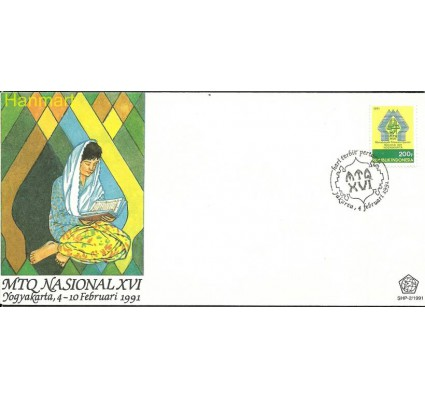 Znaczek Indonezja 1991 Mi 1376 FDC