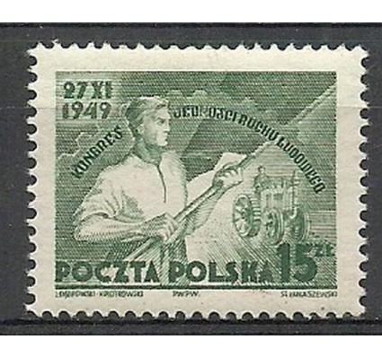 Znaczek Polska 1949 Mi 541 Fi 503 Czyste **