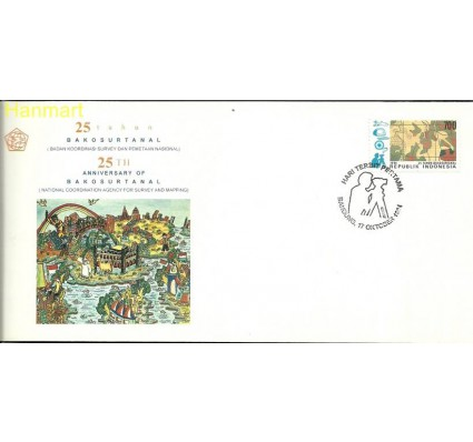Znaczek Indonezja 1994 Mi 1531 FDC