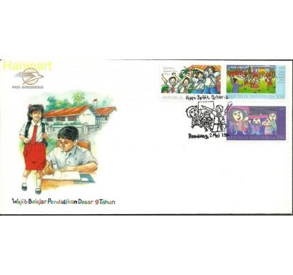 Znaczek Indonezja 1996 Mi 1617-1619 FDC