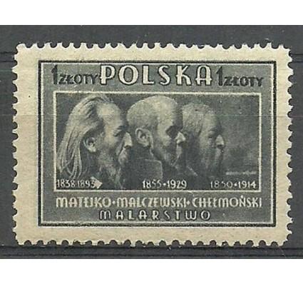 Znaczek Polska 1947 Mi 455 Fi 420 Czyste **