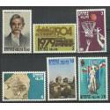 Grecja 1979 Mi 1354-1359 Czyste **