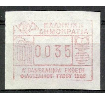 Znaczek Grecja 1986 Mi aut3(0035) Czyste **