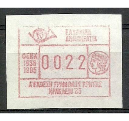 Znaczek Grecja 1986 Mi aut4(0022) Czyste **
