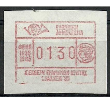 Znaczek Grecja 1986 Mi aut4(0130) Czyste **