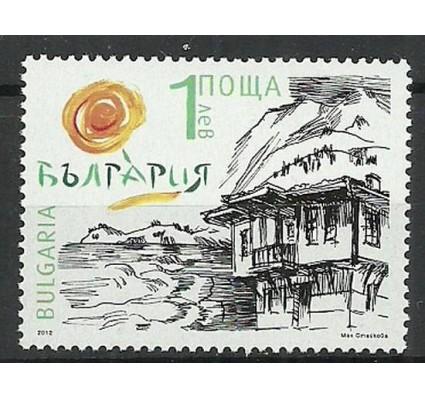 Znaczek Bułgaria 2012 Mi 5076 Czyste **