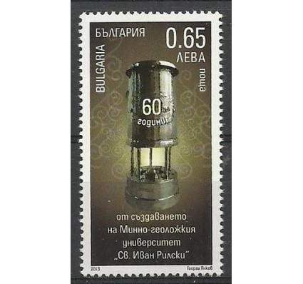 Znaczek Bułgaria 2013 Mi 5101 Czyste **