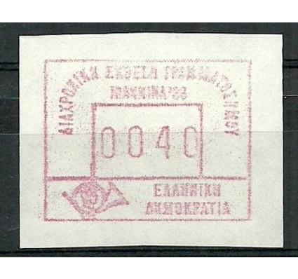 Znaczek Grecja 1988 Mi aut7(0040) Czyste **