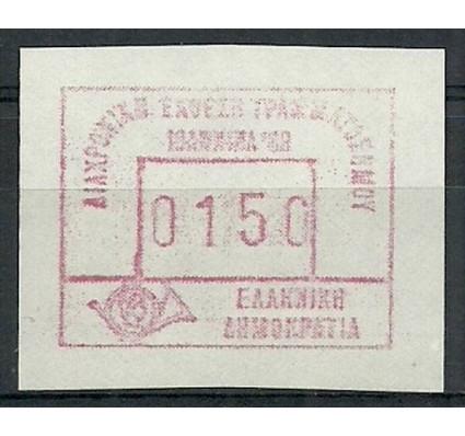 Znaczek Grecja 1988 Mi aut7(0150) Czyste **