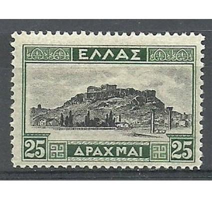 Znaczek Grecja 1926 Mi 317I Z podlepką *
