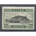 Grecja 1926 Mi 317I Z podlepką *