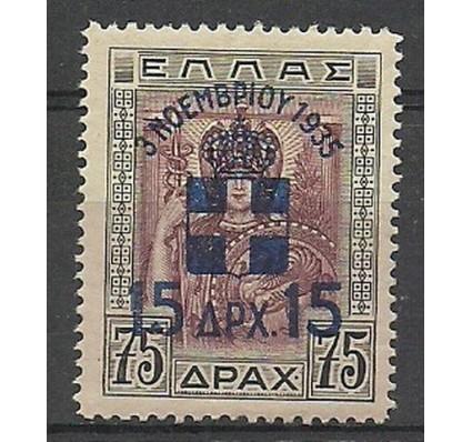 Znaczek Grecja 1935 Mi 387 Z podlepką *