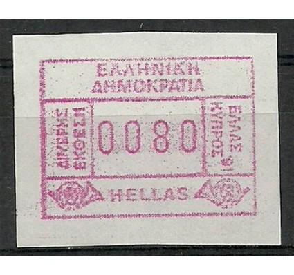 Znaczek Grecja 1991 Mi aut10(0080) Czyste **