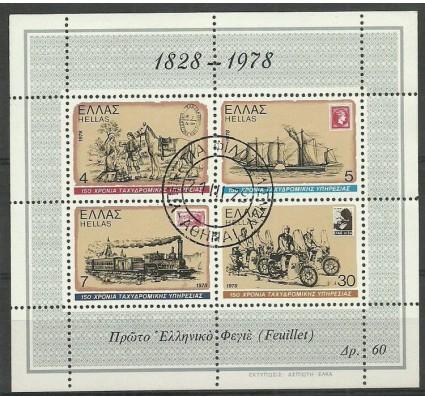 Znaczek Grecja 1978 Mi bl1 Stemplowane