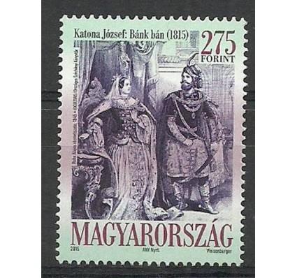 Znaczek Węgry 2015 Mi 5765 Czyste **