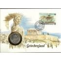 Grecja 1983 Mi 1513 FDC