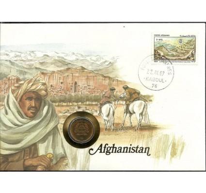 Znaczek Afganistan 1984 Mi 1368 FDC