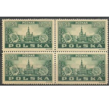 Znaczek Polska 1945 Mi 403 Fi 371 Czyste **