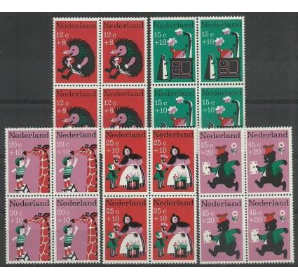 Znaczek Holandia 1967 Mi 888-892 Czyste **