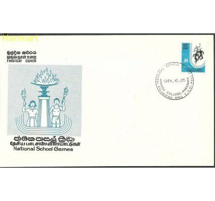 Znaczek Sri Lanka 1984 Mi 679 FDC