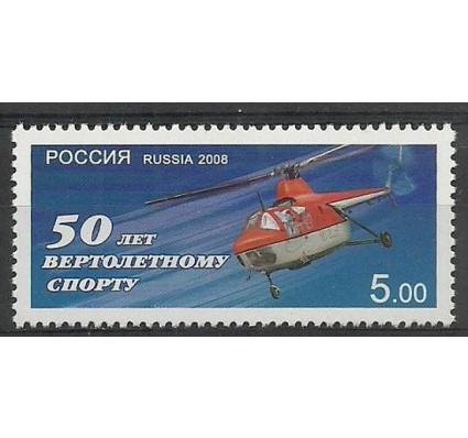 Znaczek Rosja 2008 Mi 1471 Czyste **