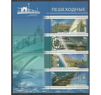 Znaczek Rosja 2011 Mi 1733-1736 Czyste **
