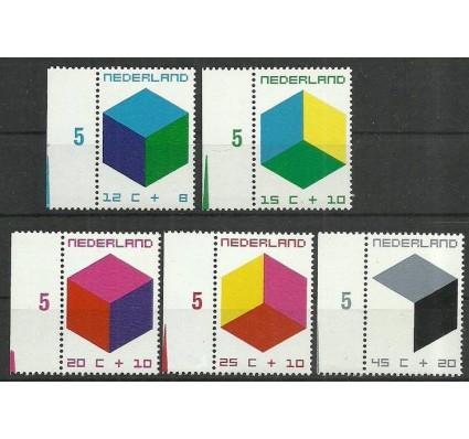 Znaczek Holandia 1970 Mi 951-955 Czyste **