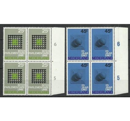 Znaczek Holandia 1970 Mi 946-947 Czyste **