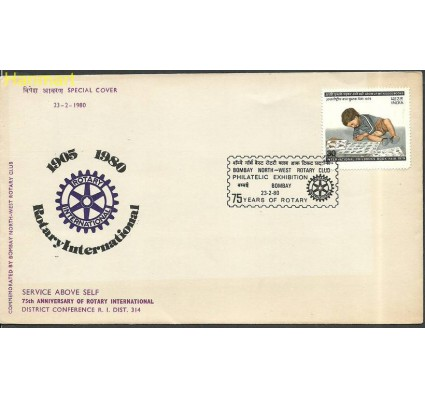 Znaczek Indie 1979 Mi 804 FDC