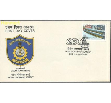 Znaczek Indie 1986 Mi 1049 FDC