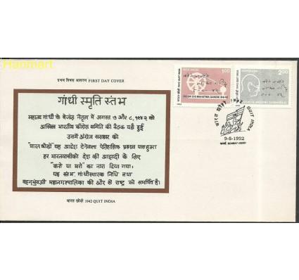 Znaczek Indie 1992 Mi 1360-1361 FDC