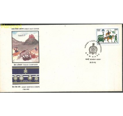 Znaczek Indie 1992 Mi 1371 FDC