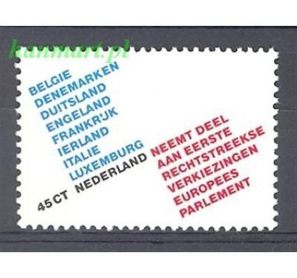 Holandia 1979 Mi 1134 Czyste **