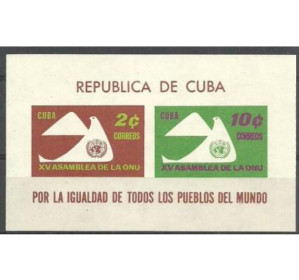 Znaczek Kuba 1961 Mi bl 20 Czyste **