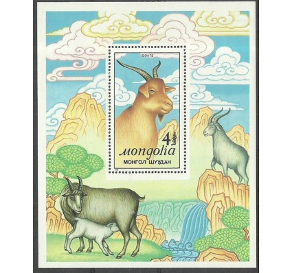 Znaczek Mongolia 1988 Mi bl 131 Czyste **