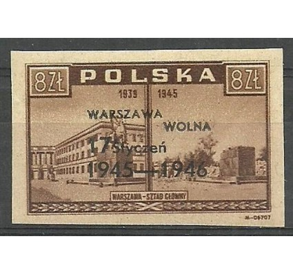 Znaczek Polska 1946 Mi 425 Fi 392 Czyste **