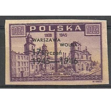 Znaczek Polska 1946 Mi 426 Fi 393 Czyste **